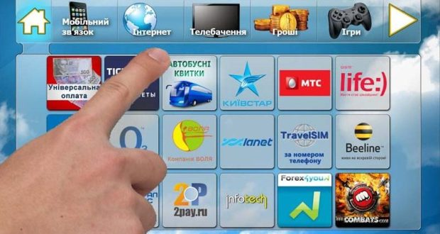 Платёжные терминалы в Украине. Что нужно знать?