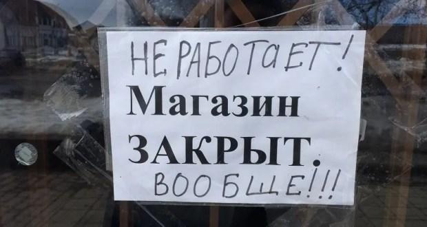 Бизнесмены, мотайте на ус – за что закрывают по суду магазины в Крыму