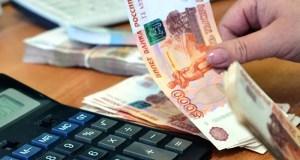 Официально: меры социальной поддержки, предоставляемые в Крыму (по состоянию на 30 апреля)