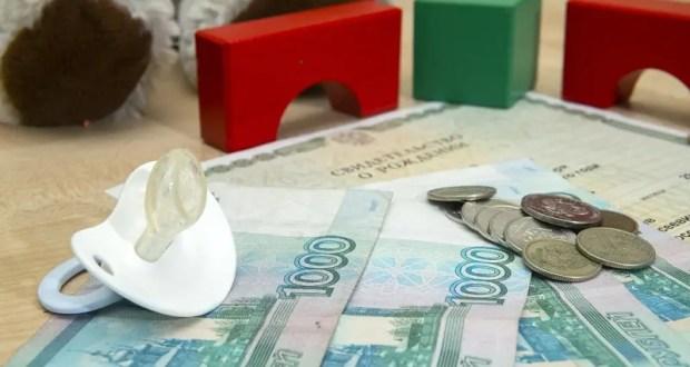 С 15 мая в Крыму начнется прием заявлений по выплатам на детей в возрасте от 3 до 7 лет