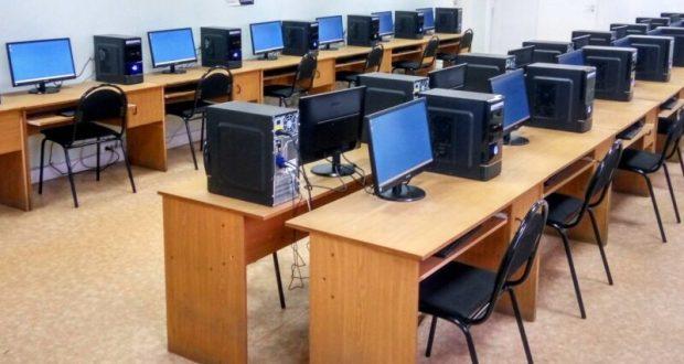 Ялтинские школы в 2020 году получат компьютеры на сумму более 20 млн. рублей