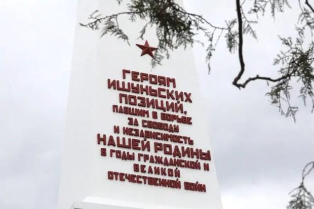 В Красноперекопском районе восстановили обелиск на Братской могиле советских воинов