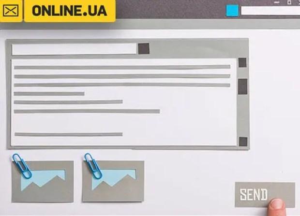 Пишите письма! ONLINE.UA - бесплатная электронная почта без ограничений