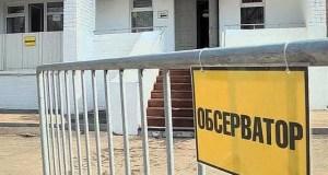 В обсерваторах Крыма – аншлаг. За сутки туда отправили 20 приезжих
