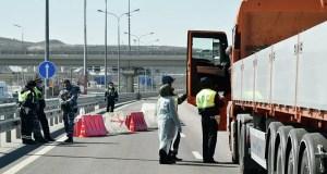 Крым усиливает меры безопасности при въезде жителей других регионов