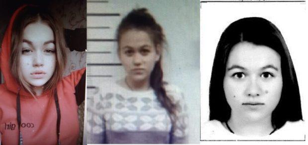 Крымская полиция ищет пропавшую без вести несовершеннолетнюю Веронику Филипову
