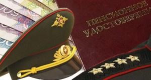 ПФР в Севастополе: военная служба засчитывается в пенсионный стаж