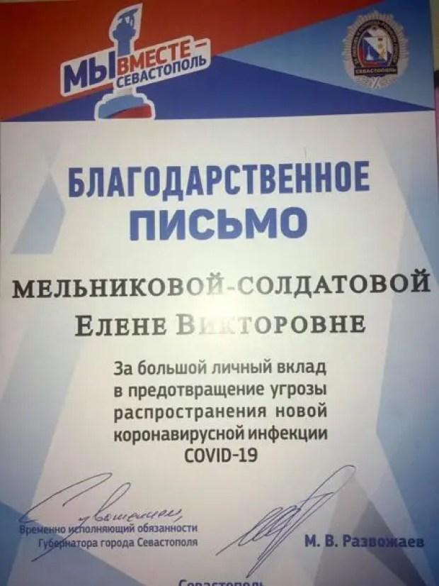 Гончарное встречало автолавку севастопольского «Добровольца»