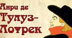 В Симферополе анонсируют выставку литографий из частных европейских коллекций