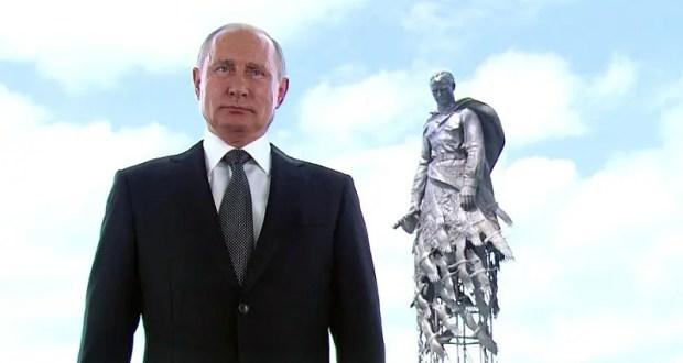 Владимир Путин призвал граждан России проголосовать 1 июля