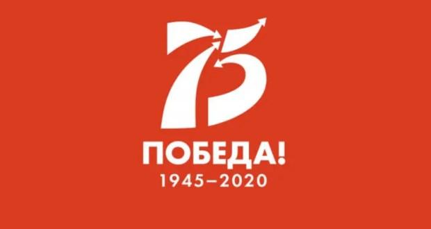 Симферополь - участник акции «Великое кино Великой страны»