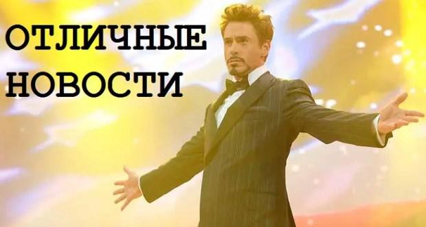 Власти Крыма отменили запланированное с 1 июля повышение тарифов на газ и электроэнергию