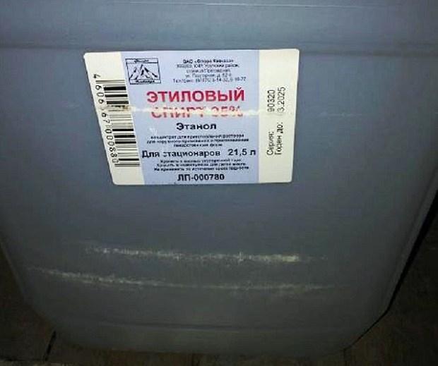 В Крым не доехали три с половиной тонны контрафактного спирта