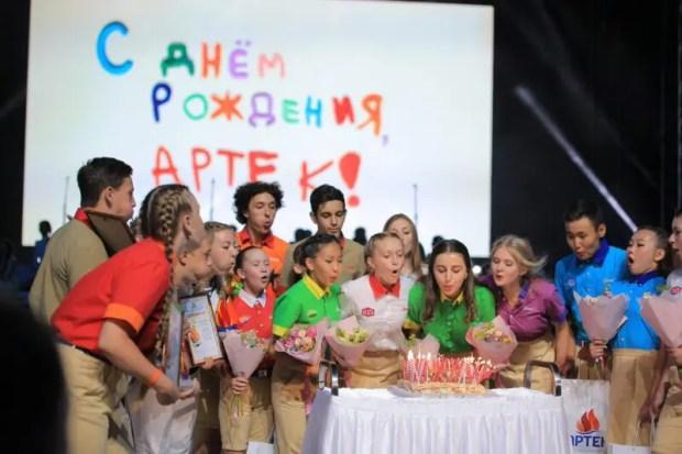 Международный детский центр «Артек» 16 июня празднует 95-летний юбилей