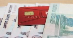 Займ без справки о доходах: где и как его взять