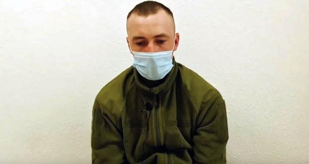 Украинский военнослужащий, незаконно пересекший границу РФ в Крыму, заключен под стражу