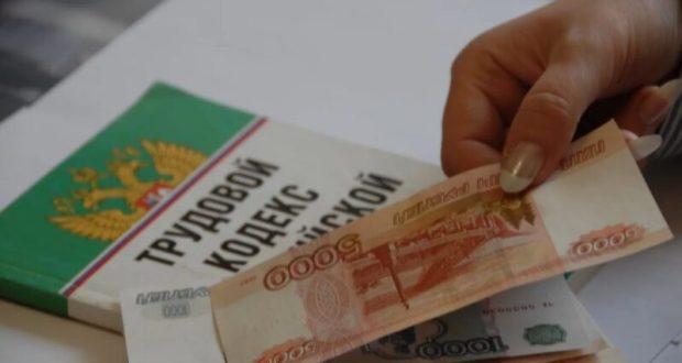 По требованию прокуратуры в Крыму погашен долг по зарплате в размере более 5 млн. рублей