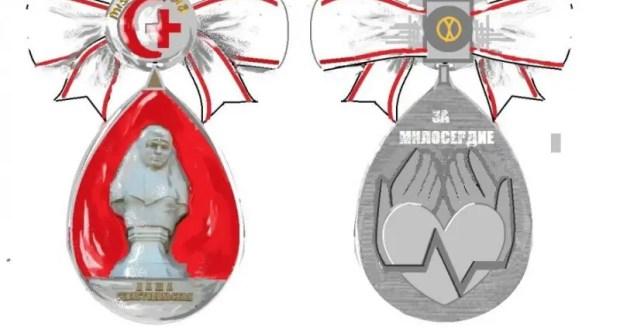 На конкурс на лучший эскиз медали им. Даши Севастопольской подано более 30 работ