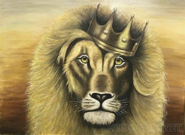 Лев на холсте порадует настоящих «львов»