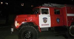 Вечерний пожар в Щелкино