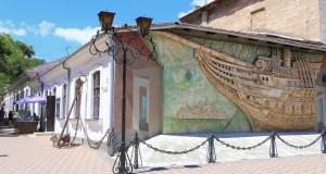 Музей Александра Грина в Феодосии отмечает полувековой юбилей