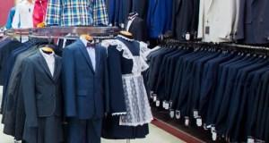 упрощен порядок предоставления компенсации затрат на приобретение школьной формы