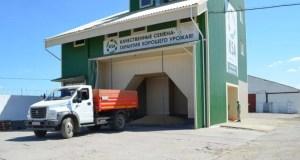 Крымские аграрии готовятся к севу зерновых культур