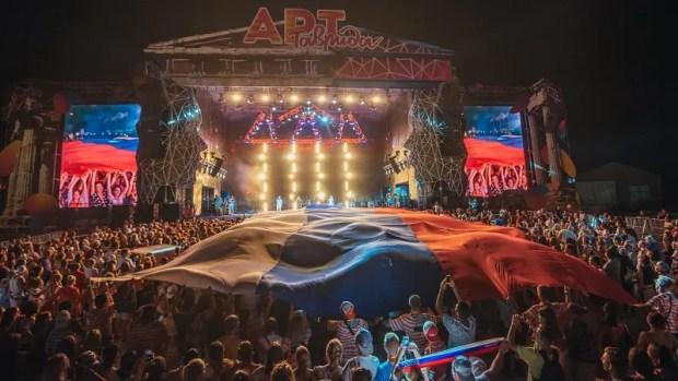"""Сегодня в Крыму открывается первая очная смена форума """"Таврида"""". Президент приветствовал его участников"""