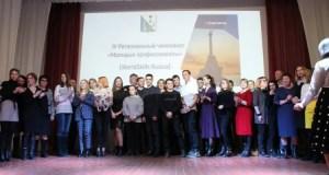 В Севастополе отбирают участников Финала VIII чемпионата «Молодые профессионалы» WorldSkills Russia