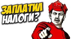 В Феодосии акционерное общество не заплатило свыше 20 миллионов рублей налогов