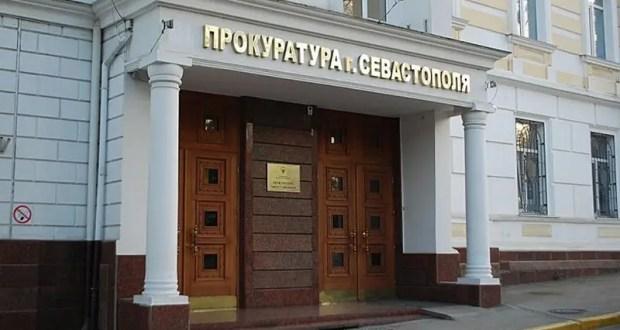 В Севастополе «совсем берега попутали» - пытались дать взятку сотруднику ФСБ