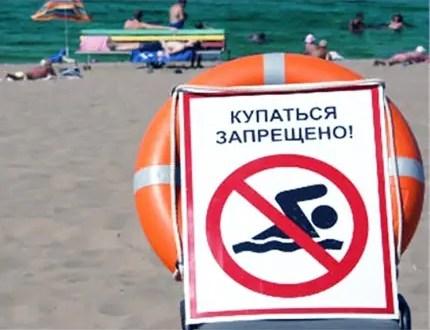 За сутки в Крыму утонуло трое отдыхающих. МЧС просит курортников соблюдать осторожность на море
