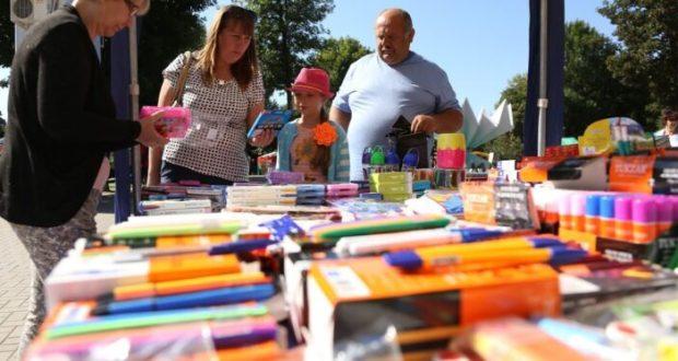 Это ярмарок краски… Когда и где в Симферополе откроются книжная и школьная ярмарки
