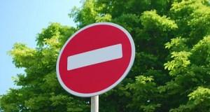 Внимание! На трассе «Симферополь – Бахчисарай – Севастополь» ограничат движение транспорта