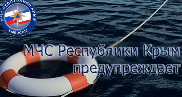 В Крыму, в южнобережном поселке Малый Маяк утонул мужчина