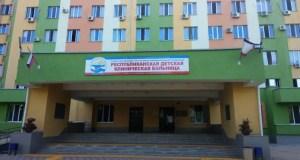 В условиях COVID-19 в Крыму паллиативная помощь детям оказывается на дому и в стационаре