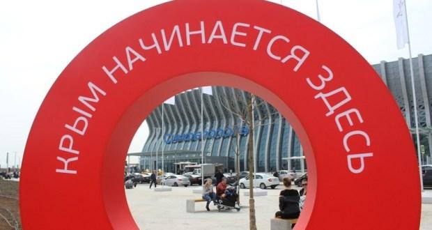 62 крымских отеля и санатория участвуют в программе стимулирования доступных внутренних турпоездок