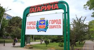 Сергей Аксёнов: «Давайте парки Симферополя приведем в порядок»
