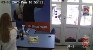 В Симферополе задержали подозреваемого в разбойных нападениях на офисы микрозаймов