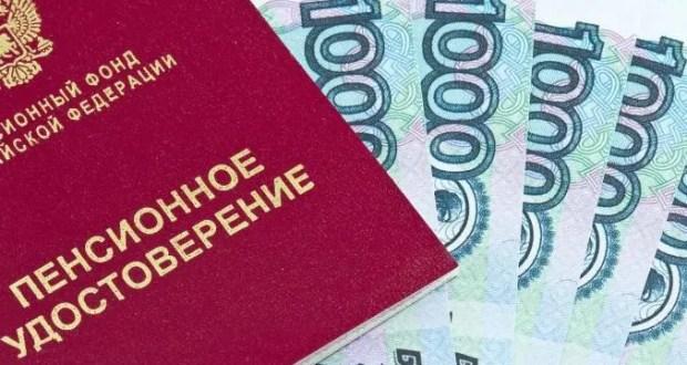 Пенсионный фонд России объяснил, как получить пенсию наследникам