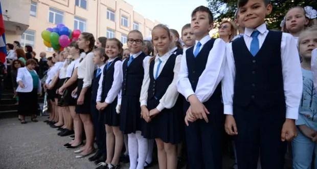 В Севастополе многодетным семьям компенсируют покупку школьной формы. Приём заявлений