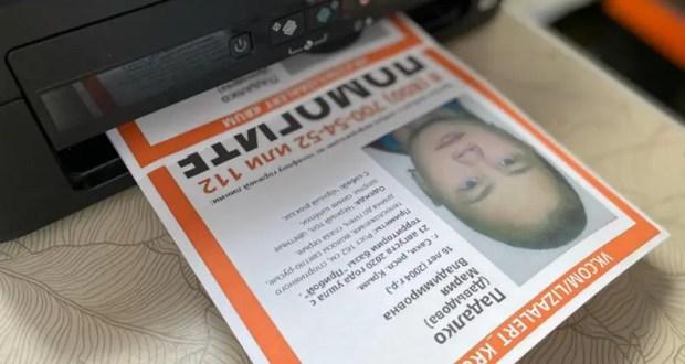 Поиски попавшей в Крыму 16-летней Марии Падалко пока ничего не дали