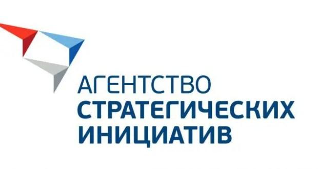 Студентов Крыма приглашают принять участие в кейсе-чемпионате #URBANSPRINT. Призовой фонд 100 000 рублей