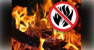 На 4-7 августа в Крыму объявлена чрезвычайная пожарная опасность