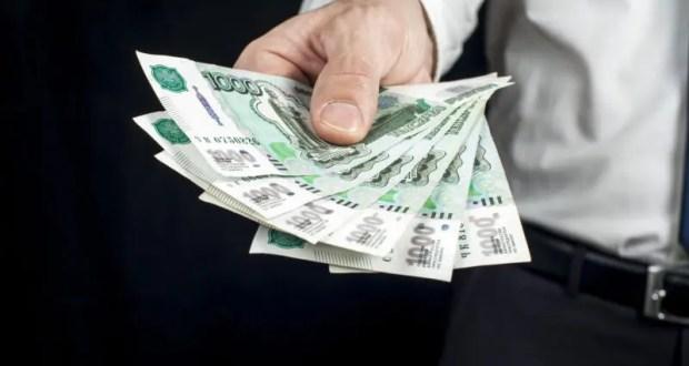 """Объединённое кредитное бюро: кредиты """"наличными"""" в июле стали рекордно дешевыми"""