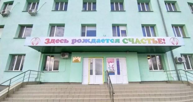 На базе Симферопольского клинического родильного дома №2 развернут инфекционный госпиталь