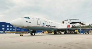 Дожди над Крымом: пока спасибо природе, но самолет Росгидромета тоже поработал