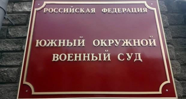 Крымских запрещенных «хизбов» посадили надолго
