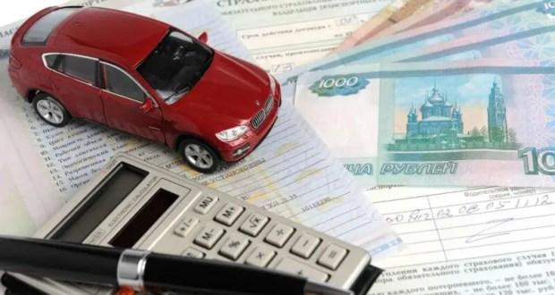 Центробанк расширил тарифный коридор автострахования по ОСАГО
