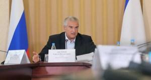 Сергей Аксёнов поручил промыть домовые системы водоснабжения